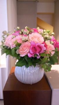 エルメス・エリックの花