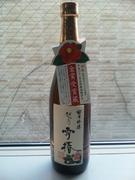 酒110127_1609051.jpg